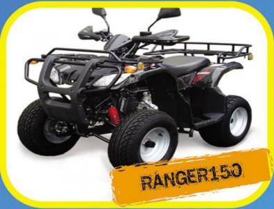 ATV   RANGER150